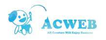 株式会社ACWEB